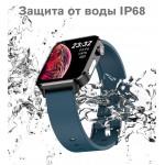 Фитнес-браслет HerzBand Classic ECG-T 2 с измерением температуры