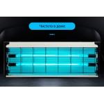 Настенная дезинфицирующая ультрафиолетовая лампа Hb-H ST021 стационарная