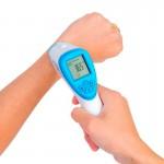 Инфракрасный термометр T-168 бесконтактный купить